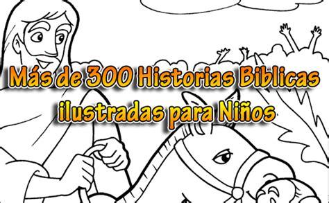 preguntas sobre historias biblicas para niños m 225 s de 300 historias b 237 blicas ilustradas para ni 241 os