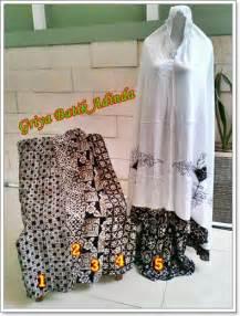 Terlaris Mukena Bali Gradasi Motif Keong mukena dewasa griya batik toko busana batik fashion