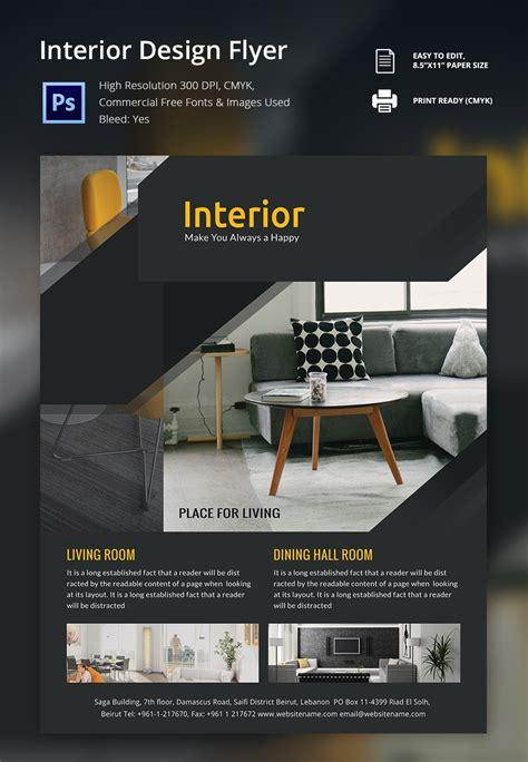 interior design brochure   psd eps indesign
