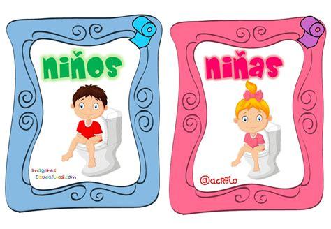 imagenes educativas para ir al baño permisos para ir al ba 241 o tarjetas imprimibles 26