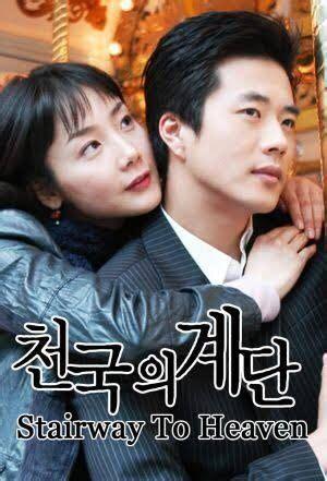 dramacool x family quot fake siblings quot in korean dramas k drama amino
