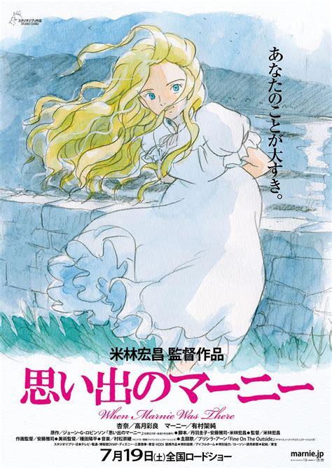 film studio ghibli marnie ghibli s uncertain future post miyazaki