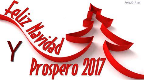 feliz navidad navidad 2016 2017 feliz navidad y prospero 2017 iracing espa 241 a