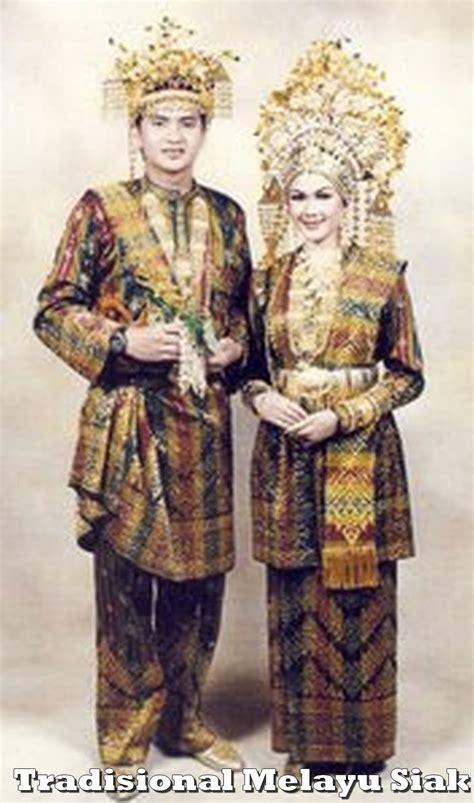 Nama Baju Daerah Riau budaya melayu siak pakaian adat melayu riau