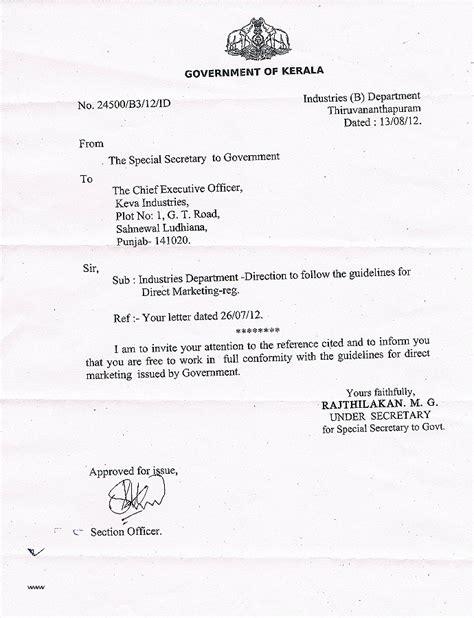 lovely address proof declaration letter format 187 regulationmanager
