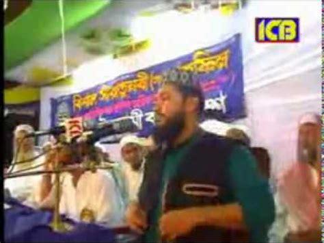 waz tarek monowar 2012 part1 maulana delowar hossain sayidee bairagi bazar part 2 of 9