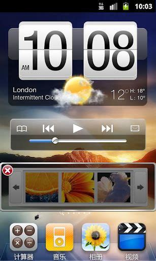 espier themes apk turn android into iphone with espier launcher for android