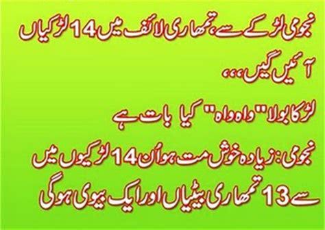 pakistani new year saying picture best pak101