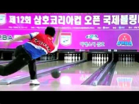 tutorial bowling youtube bowling tutorial youtube
