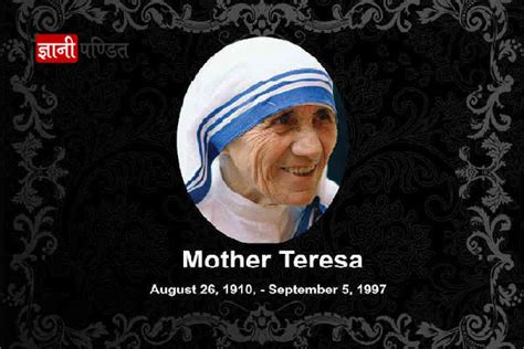 mother teresa full biography in hindi hindi essay on mother teresa mother teresa biography
