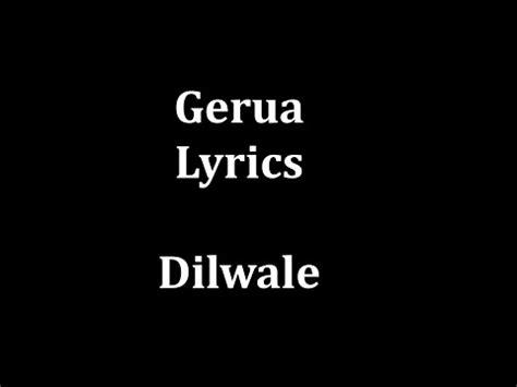 gerua mp3 download youtube download gerua lyrics arijit singh antara mitra