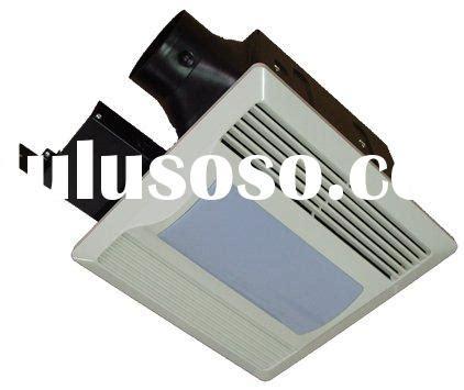 super quiet exhaust fan aster bath fan with light nightlight bath fans
