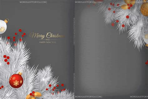 animated merry christmas ecards gifs  words     downloads