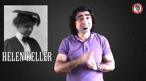 helen keller biography video youtube the story of helen keller youtube