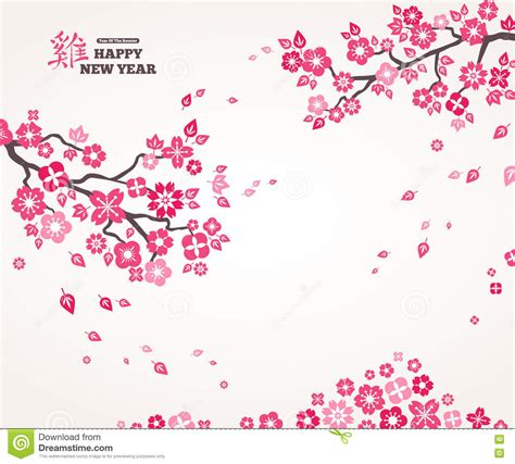 new year flower background pink flowers on white background stock vector