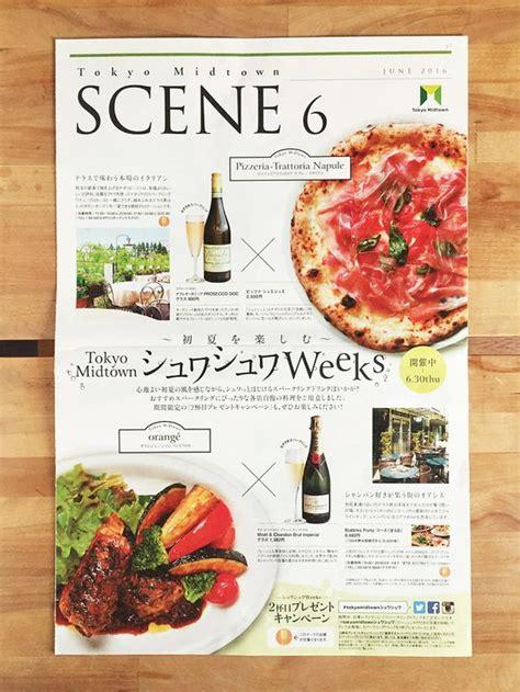 Layout Brosur Makanan   contoh brosur makanan 36 uprint id
