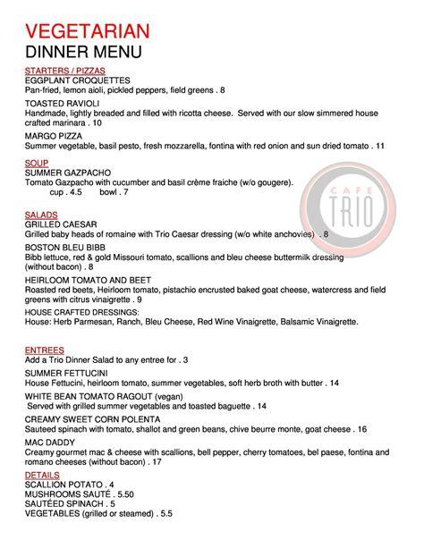 vegetarian dinner menu 2013 cafe trio