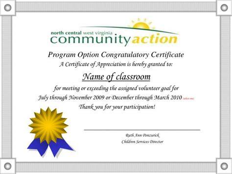 Ppt Program Option Congratulatory Certificate A Certificate Of Appreciation Ppt
