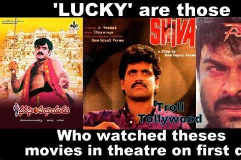 Telugu Movie Memes - telugu funny trolls desi memes n humour