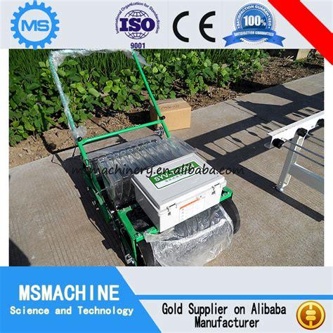 Grass Planter Machine mobile grass seeds planting machine buy grass seeds planting machine grass seeds planting