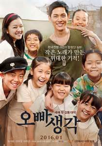 film korea remember a melody to remember korean movie 2015 오빠 생각