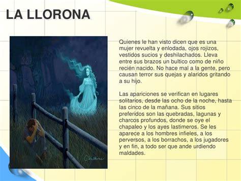 mitos infantiles cortos para ni os leyendas de terror cortas para ninos mitos y leyendas colombia
