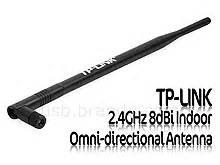 Tp Link Wider Coverage 8dbi tp link 2 4ghz 8dbi indoor omni directional antenna