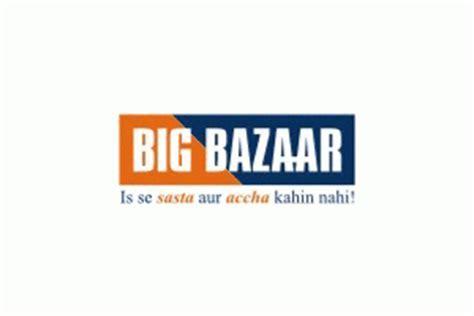 Big Bazaar Latest Offers   Sale   Offer   Discount