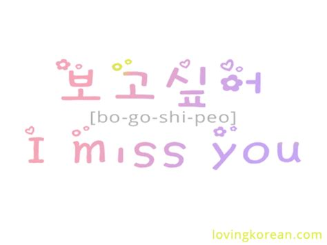 kim namjoon korean letters basic hangul 한글 k pop amino