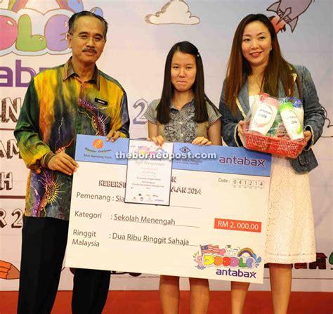 doodle competition antabax 3 smk bandar sibu students among top five winners