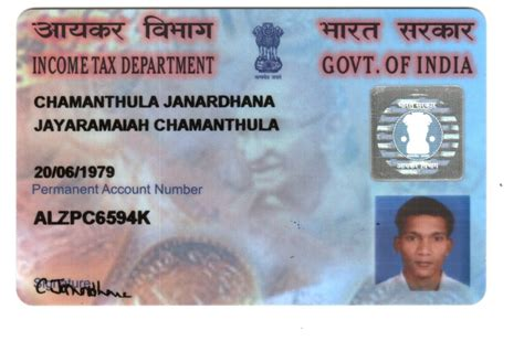 pan card pan card janardhana on rediff pages