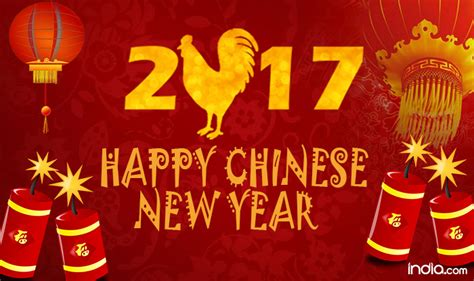 new year 2017 china happy new year 2017 greetings lunar new