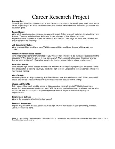 career research paper career research project