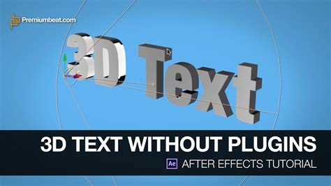 tutorial after effect text 3d after effects tutorial 3d text without plugins youtube