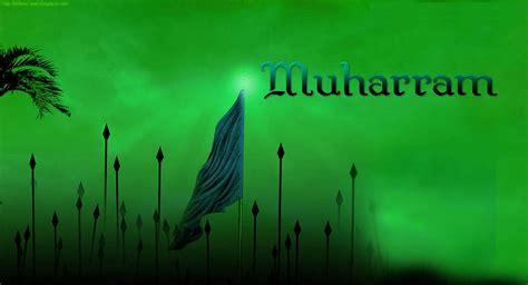 muharram pictures images graphics
