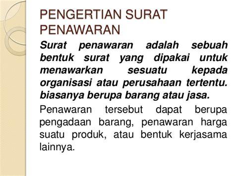 Contoh Surat Permintaa by Surat Penawaran Dagang Presentation