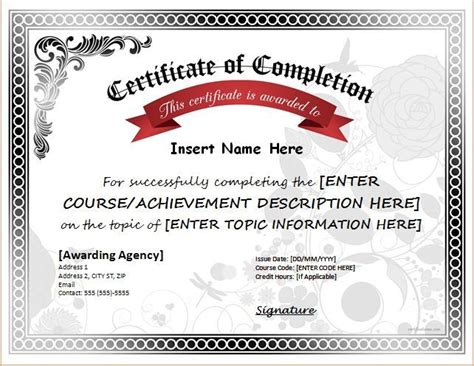 Certificate Of Completion For Ms Word Download At Http Certificatesinn Com Certificates Of Microsoft Word Award Template
