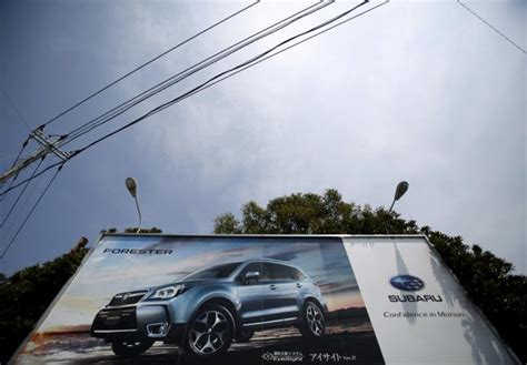 subaru factory japan japan allegations of abuse of foreign workers at subaru