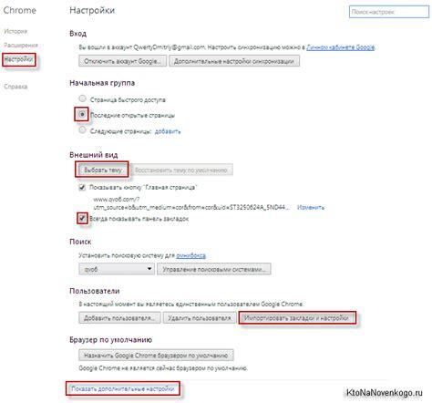 skachat google chrome 2015 russki besplatno download free skachat programs google chrome directorybackup