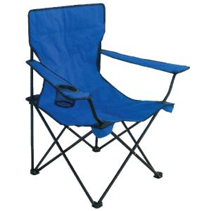 Yard Chair by Lawn Chair Gif Images