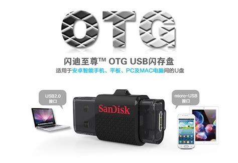 Usb Otg Sandisk 16gb sandisk otg 16gb ultra dual usb flashdrive my power tools