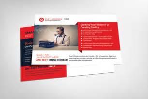 business postcard template square business card print cards business solution postcard template creative postcards