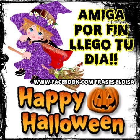 imagenes octubre mes de las brujas imagenes de halloween para facebook imagenes con frases