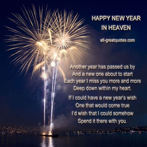 new year meaningful wishes happy new year in heaven poem on we it