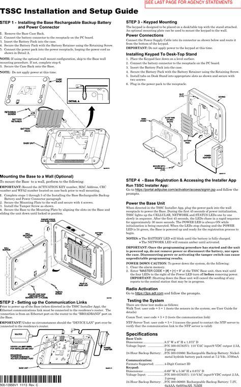 8dltsscbase1 tssc user manual base install