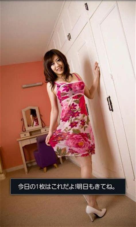 Nana Aoyama by Idol Photoalbum Nana Aoyama For Android Appszoom