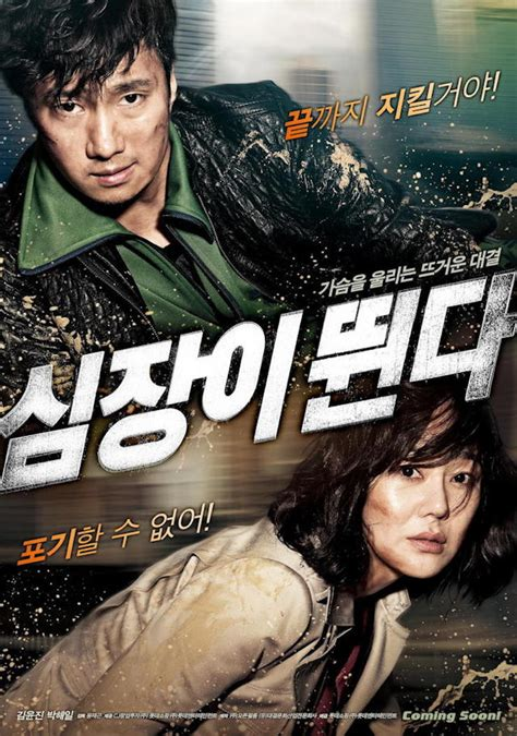 daftar film drama korea indosiar lovely drama korea online shop daftar movie part 2