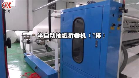 Tissue Paper Folding Machine - manual paper folding machine paper tissue production line