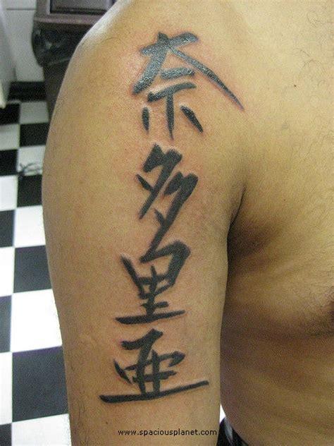 tribal tattoos kanji tribal tattoos designs getting a kanji