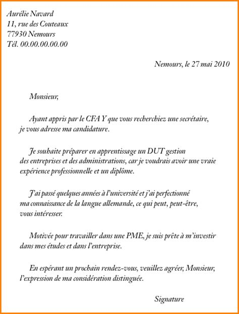 Exemple De Lettre De Motivation Candidature Spontan E Pour La Mairie 10 lettre de motivation candidature spontan 233 e premier